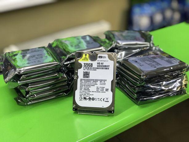 """НОВЫЕ!!! Жесткие диски 320Gb в ноутбук 2,5"""". Western Digital. Одесса"""
