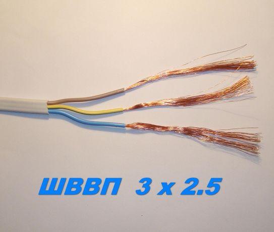 Медный кабель силовой провод ШВВП 3х 2.5 с заземлением ВВГНГ ПВС КГ