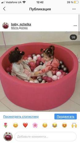 Сухой бассейн Maikinbaby с шариками