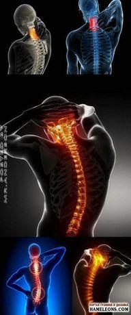 Реабілітація,фізіотерапія при болях,захворюваннях спини та суглобiв