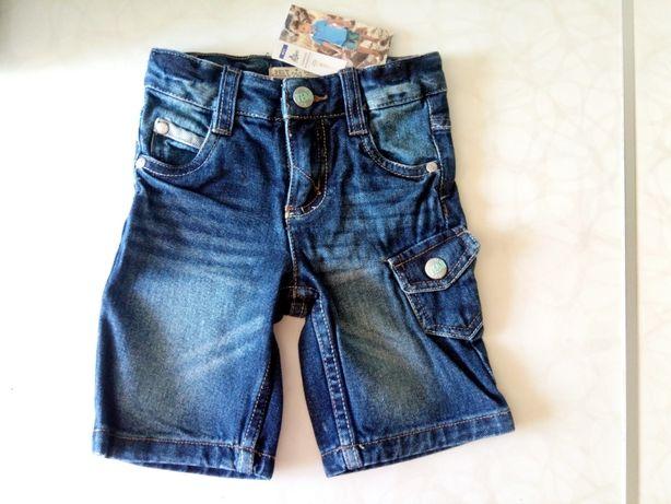 Шорты джинсовые Papagino
