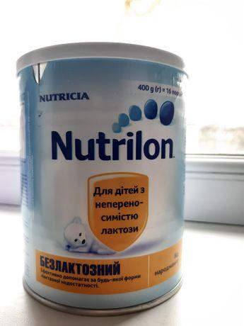 Nutrilon безлактозный смесь