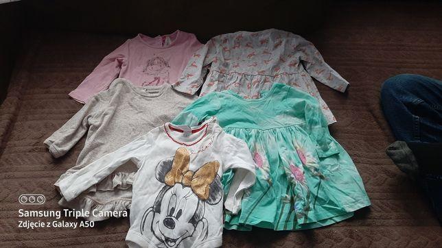 Ubranka dziewczyna