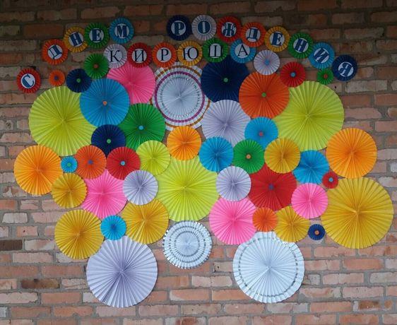Атрибутика для дня рождения на годик.Фотозона веера.Мальчику Девочке