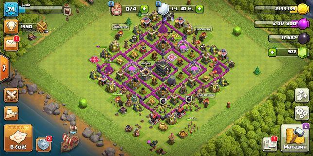 Clash of clans 9 ТХ