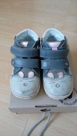 Buty dla dziewczynki BARTEK rozmiar 24