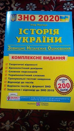 Продам комплекс заданий для подготовки к ЗНО