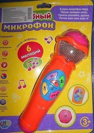 Микрофон детский музыкальный с алфавитом