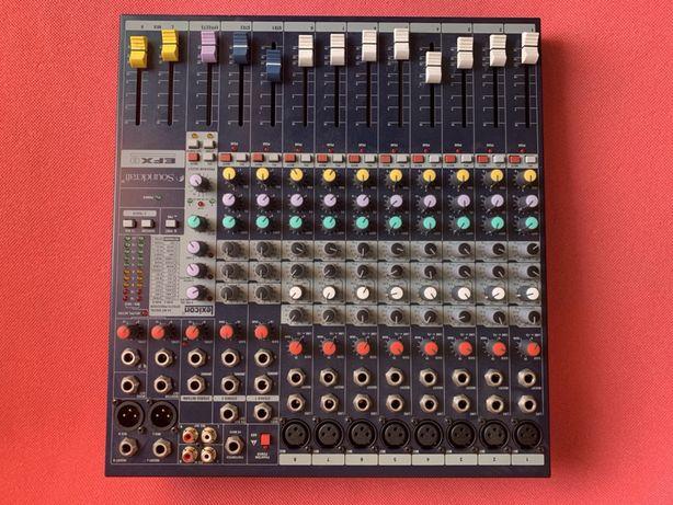 Связи с закрытием караоке распродаётся звуковое оборудование