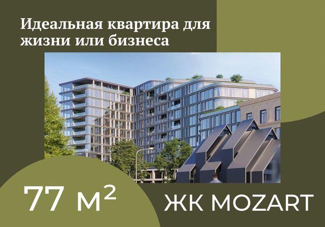 Продам квартиру в ЖК Моцарт! Екатеринославский, Центр, Короленко