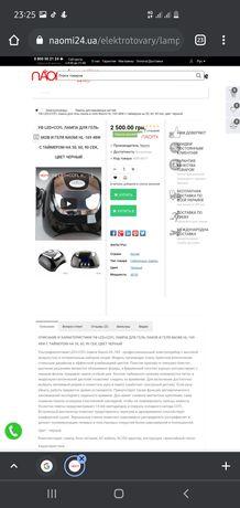УФ LED+CCFL лампа ДЛЯ ГЕЛЬ-ЛАКОВ И геля NAOMI HL-169 48W с таймером