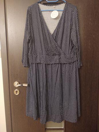 Sukienka ciążowa / do karmienia