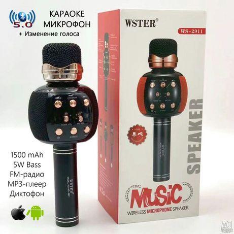 Беспроводной микрофон караоке WSTER WS-2911 Bluetooth изменение голоса