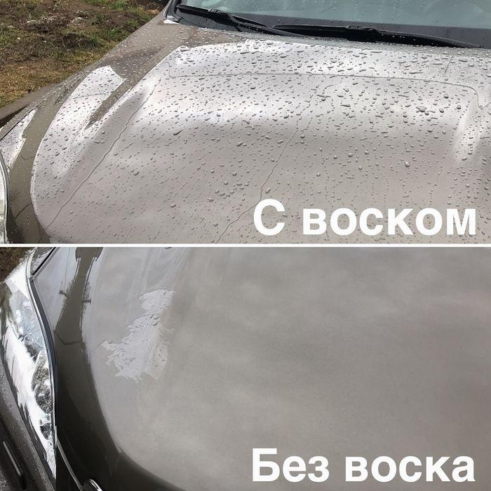 Автомойка по вызову Николаев - изображение 1