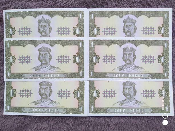 1 гривна 1992 года (Пресс, UNC) состояние (купюры, банкноты, боны)