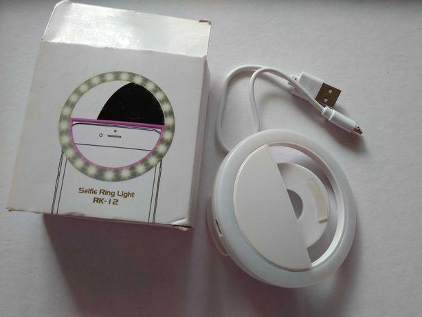 Mini ring do telefonu
