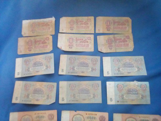 Продам банкноты СССР, Россия,Украина