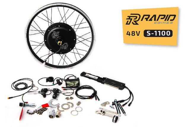 Mocny zestaw RAPID S-1100