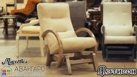 """Велюровое кресло-качалка глайдер в спальню / гостиную """"Мэтисон"""""""