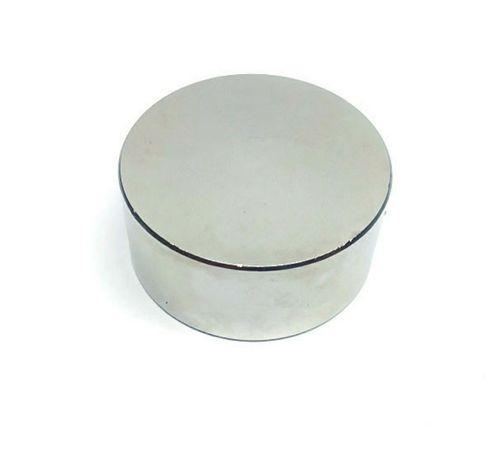 Магнит диск диаметром D 55-25мм