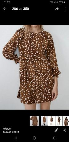 Платье Zara  б/у