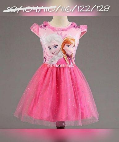 Nowa Sukienka Kraina Lodu Elsa Anna Frozen *róż 116/122/128(r140) tiul