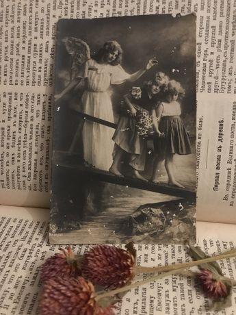 Старинная открытка. Российская империя