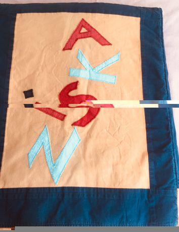 Одеяло, плед детский 95х105