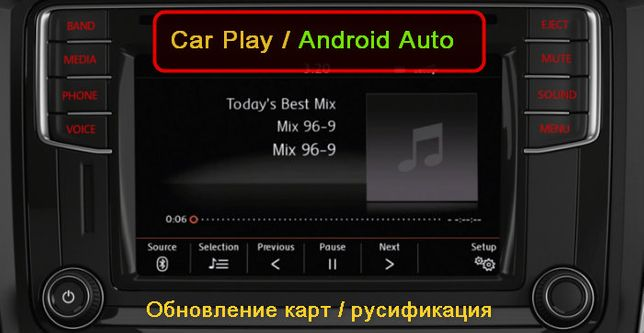 Русификация Audi MMI 3G, VW MIB2, активация Carplay, Android Auto
