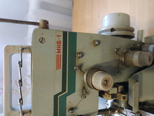Оверлок МКБ-1  СССР