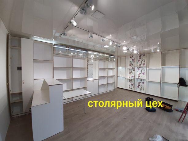Торговое оборудование,магазин одежды,обуви,стеллажи,ресепшн,рецепція