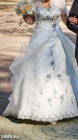 skunia ślubna; rozmiar 40-42