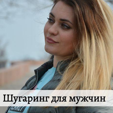 Мужской шугаринг Депиляция Центр города Средняя 59а