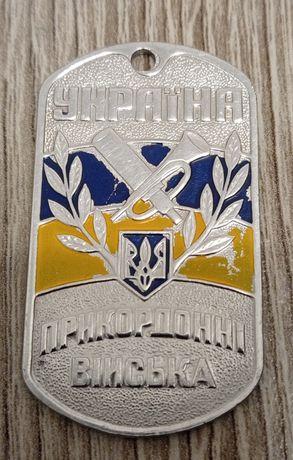 Прикордоннi Вiиська Украiна