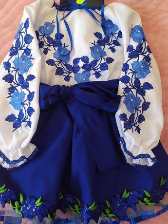 Українська вишиванка для дівчаток