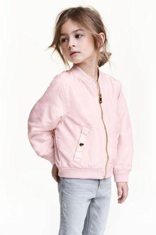 Детский бомбер/ветровка/курточка/куртка