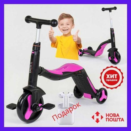 Самокат детский 3в1 самокат-велобег-велосипед, РОЗОВЫЙ, Хмельницкий