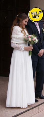 Suknia ślubna rozmiar 34, 36, 38