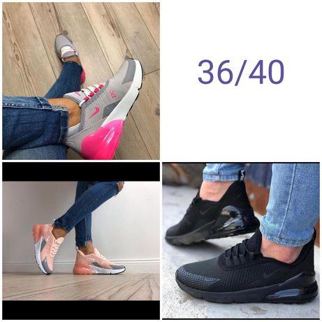 Buty damskie Nike 270. Rozmiar 36, 37, 38, 39, 40. Różne kolory. Hit