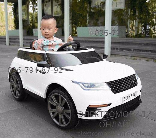 """ХАРЬКОВ!!! В наличии RАNGE ROVER """"Velаr""""(М 3892) детский электромобиль"""