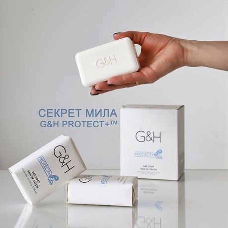 мило G&H PROTECT+ Amway