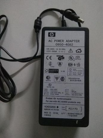 Carregador para portátil HP
