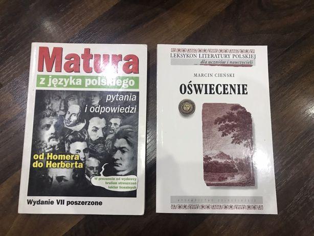 Ksiązki Matura z jezyka polskiego Oświecenie literatura