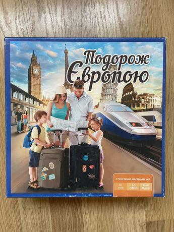 Настольная игра Путешествие Европой