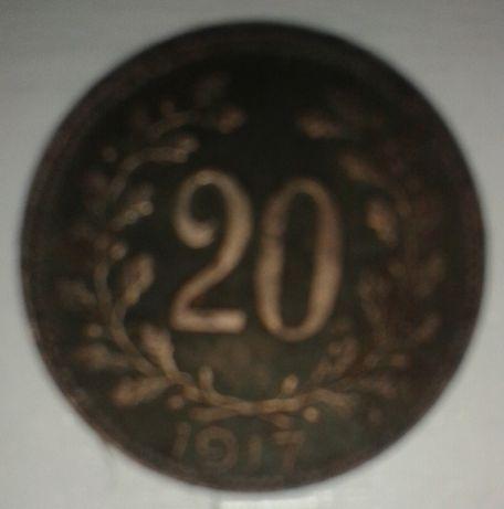 20 heller 1916 r. i 1917 r.