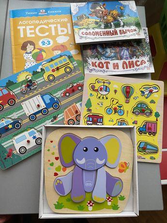 Пакет игрушек пазлы деревянные, книги, тесты