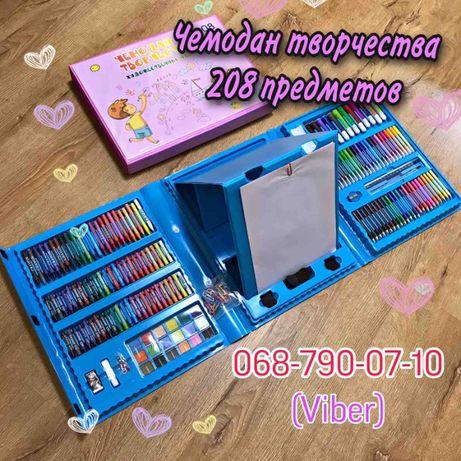 Чемодан творчества с мольбертом 208 предметов .Розовый и Голубой .