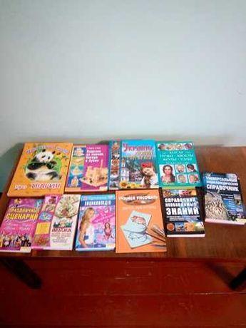 Познавательные книги. Цена за все!!!