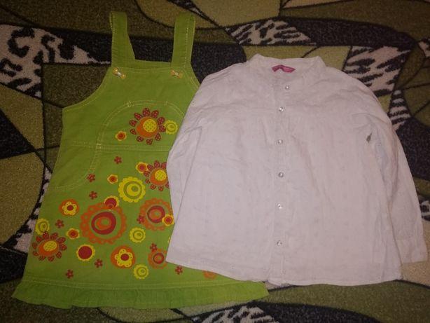 Одежда для девочки р.110
