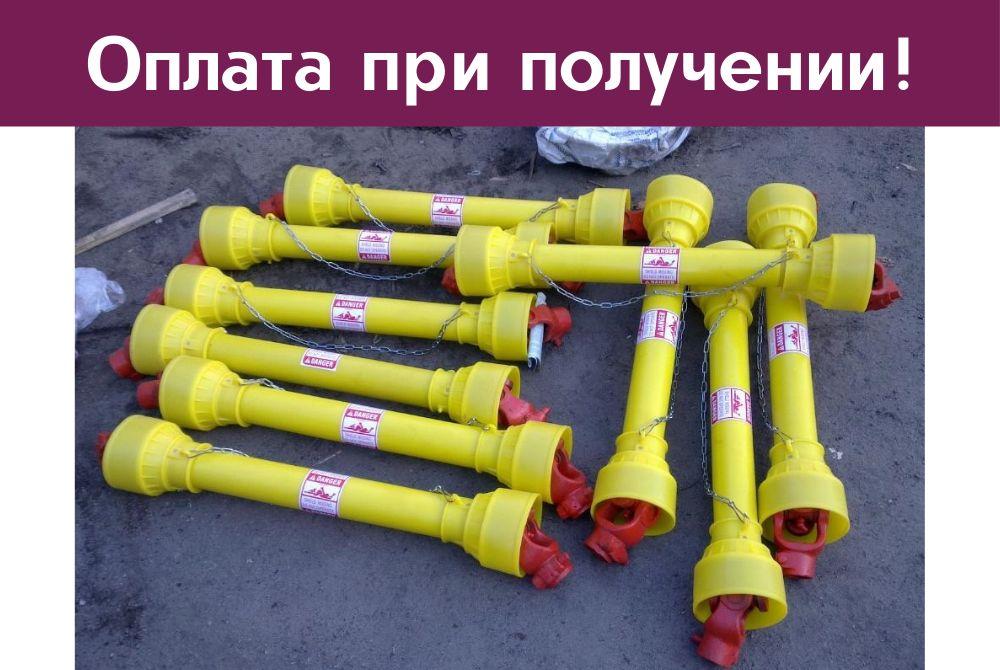 Вал карданний до кормозмішувача, розкидача, косарки. Польська якість! Одесса - изображение 1